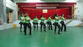 Bimbo Limbo 賓寶林波 - Line Dance