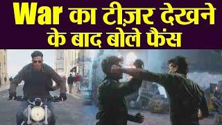 War Teaser: Hrithik Roshan & Tiger Shroff's fan react on War teaser; Check Out   FilmiBeat