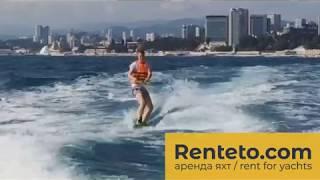 RENTETO - аренда яхт и вейкборд в Сочи(, 2018-07-04T18:24:29.000Z)