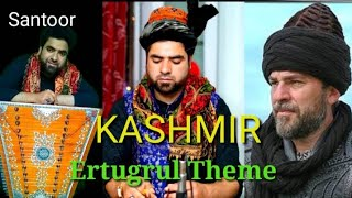Download song Ertugrul Ghazi instrumental santoor and guitar from Kashmiri young santoor player