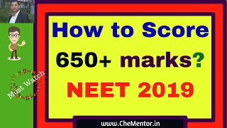 How to score mark in NEET