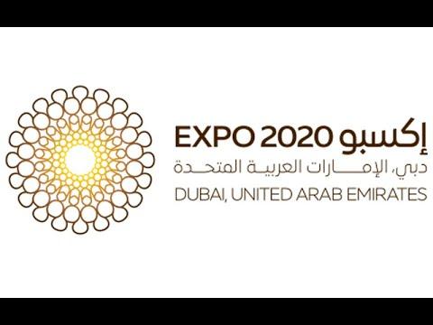 -إكسبو 2020- يرسي مشروعين رئيسين بـ670 مليون درهم  - نشر قبل 1 ساعة