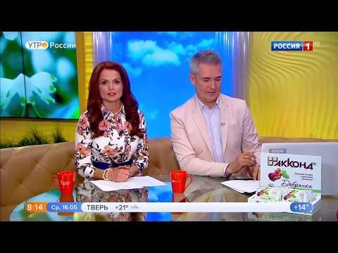 """Лейла Бароновна в утренней программе """"Утро России"""""""