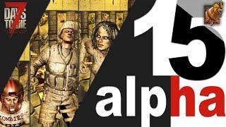 7 Days To Die (15 Alpha) ► 3 волна: нападение 21 дня. Проверка ловушки для зомби.
