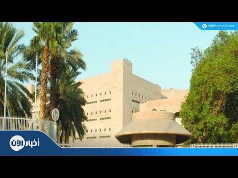 الرياض: إتهامات إيران ضد المملكة باطلة  - نشر قبل 59 دقيقة