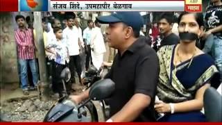 Shivsena Protest against Belgaum border dispute: Sanjay Raut chat