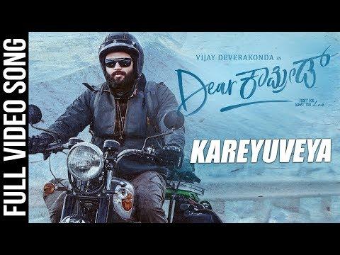 Kareyuveya Video Song Dear Comrade  Kannada  Vijay Deverakonda  Rashmika  Bharat Kamma