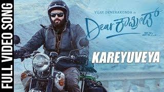 Kareyuveya Song Dear Comrade Kannada Vijay Deverakonda Rashmika Bharat Kamma