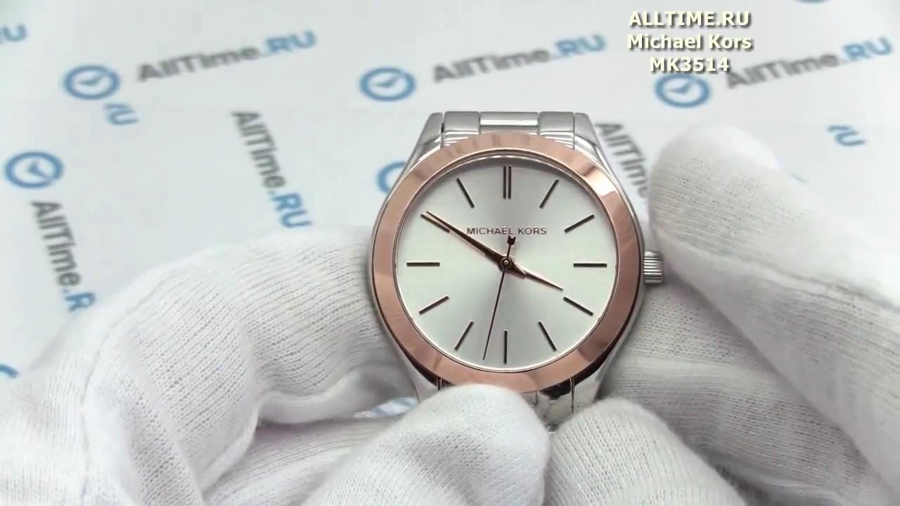 02f7b990fc51 Обзор. Наручные часы Michael Kors MK3514 - YouTube