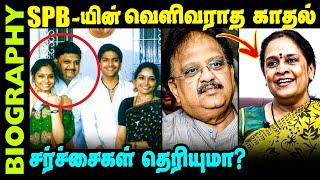 Untold Story About Playback Singer S.P.Balasubrahmanyam || Biography In Tamil