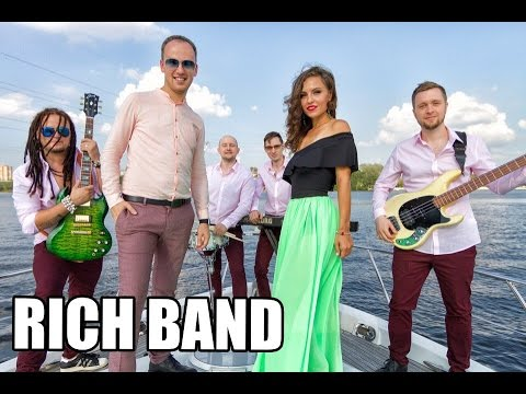Видео Rich Band 2017