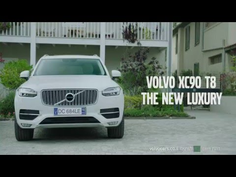 Volvo Xc90 Commercial >> Volvo Xc90 T8 Commercial V 2