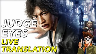 Judge Eyes (Judgment): First Three Hours (Live Translation)