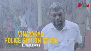 Vinayakan Police Station Scene   Ea.Ma.Yau Movie   Full Scene   OPM Records