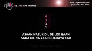 Ve Bulleya Saiyaan - Video Karaoke - Qurat Ul Ain Bloch (QB) - by Baji Karaoke