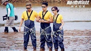 [Vietsub] The Amazing Race China Season 2 - Tập 8