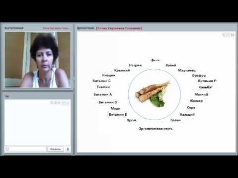 Лопух большой (репейник) - лечебные свойства, рецепты