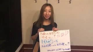 ゲストに DearDream の 太田将熙 さん、正木郁 さんをお迎え✨ りっぴー...