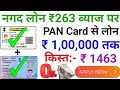 Instant Personal Loan & Business Loan App//No paperwork apply personal Loan//aadhar card Loan online