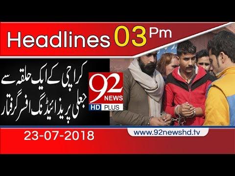 Karachi Ke Ek Halqe Se...
