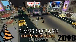 Roblox Bloxburg | Times Square Speedbuild