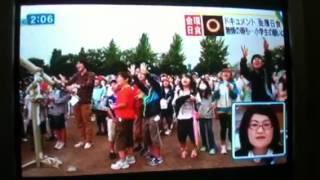 中新田小 TV取材