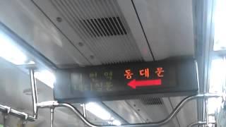 서울메트로 1호선 동대문역 안내방송 (ソウルメトロ1号線 東大門駅)