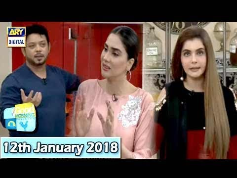Good Morning Pakistan - 12th January 2018 - ARY Digital Show