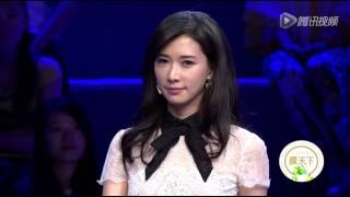 《你正常吗》完整版:[第10期]林志玲蔡康永内地综艺节目合体首秀