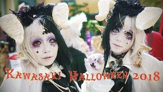 Kawasaki Halloween 2018 / Costume Showcase /川崎ハロウィン