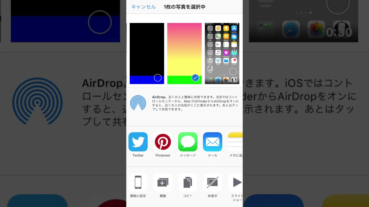 How to set Color Dock Wallpapers with