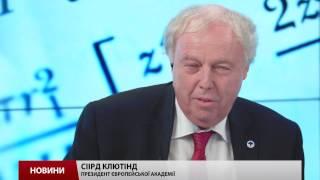 Інтерв'ю: Європа хоче інвестувати в українську науку