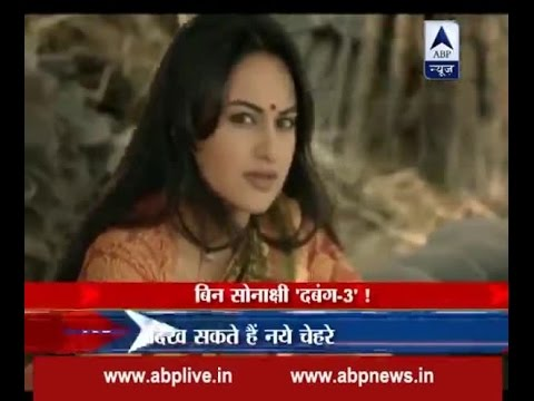 Sonakshi SInha is out from Dabang 3?