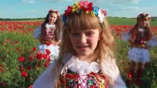 "група ""Злагода""- Україно матуся моя ."