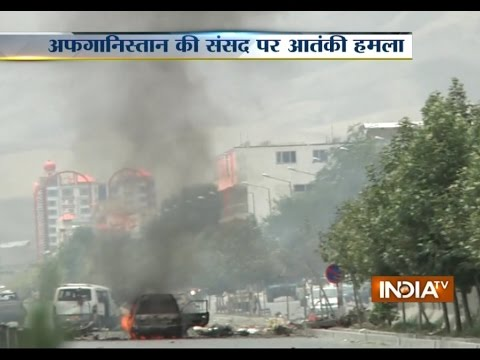 Suicide attack on Afghanistan parliament, Taliban claims responsibility | India Tv