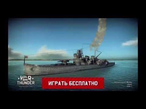 скачать игру онлайн про корабли - фото 11