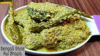 रुई भापा | Rui Bhapa- Famous Authentic Bengali Fish Recipe | Steamed Rohu Fish  | Kashyap's Kitchen
