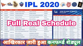 IPL 2020 - Full Schedule Confirmed | Time Table | IPL Auction | MY Cricket Production