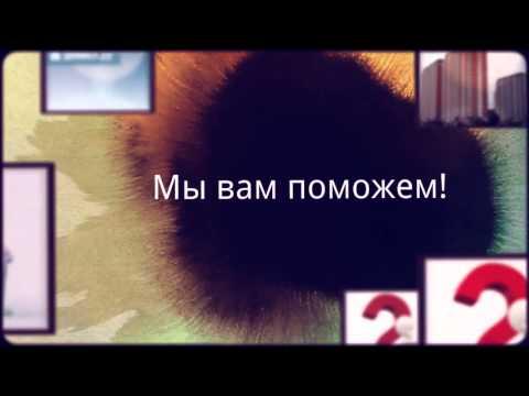 База новостроек Москвы и Подмосковья от застройщиков