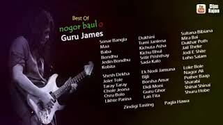 Download Video সেরা কিছু গান-গুরু জেমস (নগর বাউল) MP3 3GP MP4