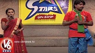 Doragari Jeethagada Song | Telangana Folk Songs | Dhoom Thadaka | V6 News