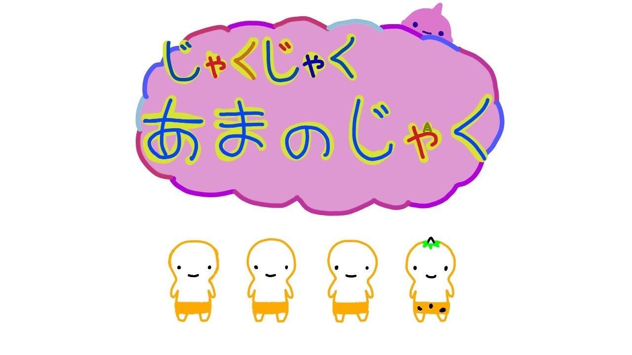 お と じゃ 麝香 - Wikipedia