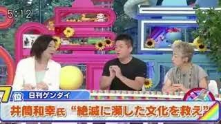 チャンネル登録はこちら↓ 堀江貴文「じゃあお前がなんとかしろよ!」絶...
