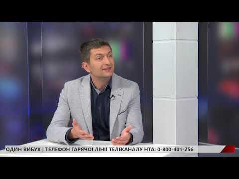 НТА - Незалежне телевізійне агентство: Чи може президентство Зеленського підняти рейтинги патріотичних сил на Львівщині?