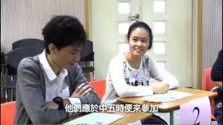 2014考評局開放日活動花絮短片 2014 HKEAA Open Days Event Highlight Video