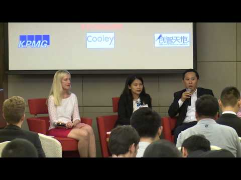 Silicon Dragon Shanghai 2014 - Venture Capital & Dealmaker Panel