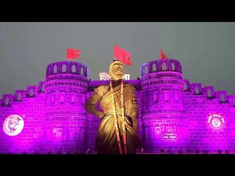 Chhatrapati Shivaji International Airport celebrating Shiv jayanti