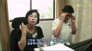 "[SBS] 세상에 이런 일이 647회 (20110616) 명장면 ""민수""내용"