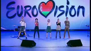 "Eurovision 2016 Belarus auditions: 55. Band Raskalyonnye utyugi - ""One, Two, Three, Five"""