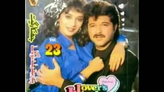 Har kisi ko nahi milta jaanbaaz sonic jhankar